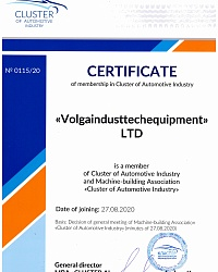 Certificate of membership in Cluster of Automotive Industry